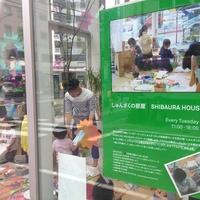 Thumb_shibaura_house__3