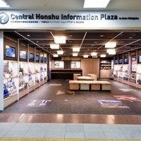 Thumb_keio-plaza